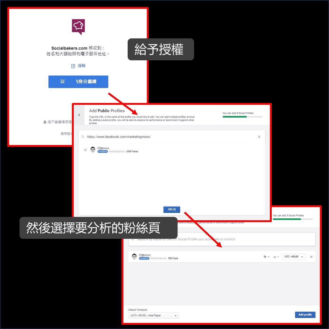 要用哪則貼文下廣告?這個工具能幫你分析貼文表現!