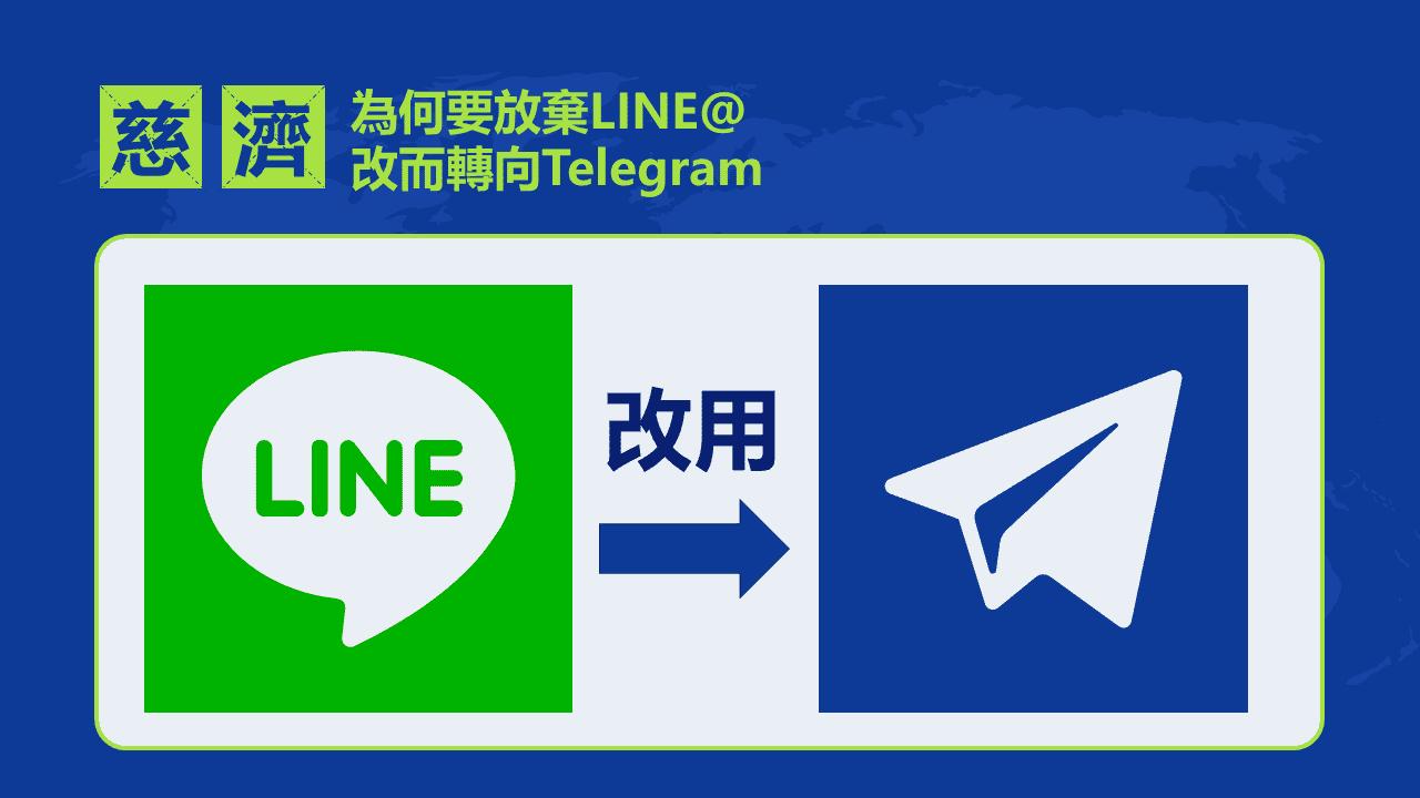 Telegram社群經營與機器人