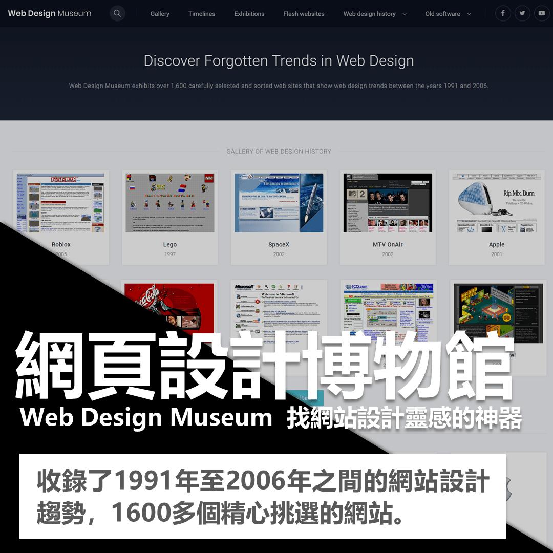 SEO圖片優化工具,立馬提高網站流量!
