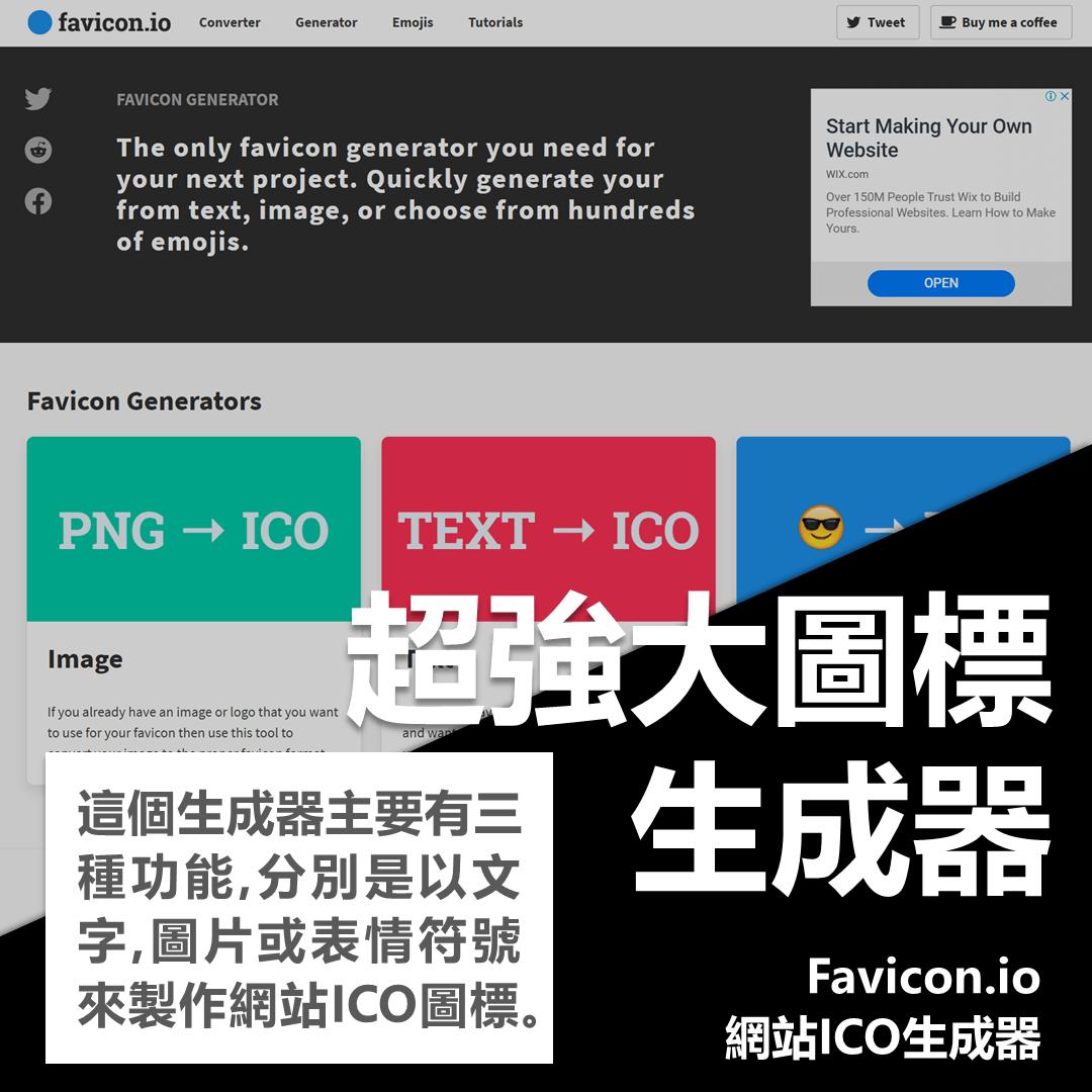 從免費圖庫、影片、圖標到字體,這裡通通承包啦!