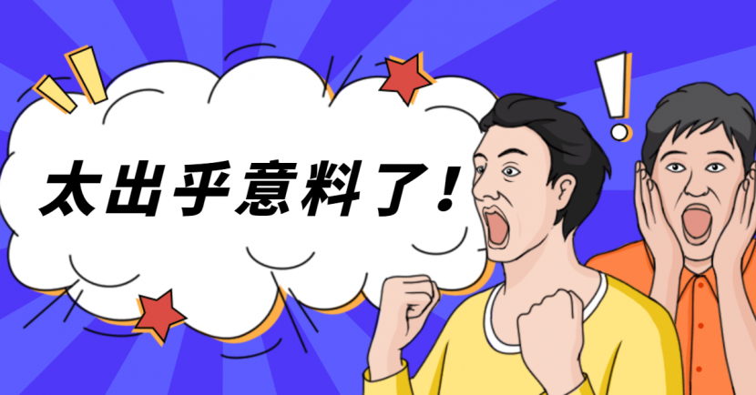 文案人的救星,一鍵生成文字動畫影片!